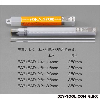 岩盤浴, その他 (esco) 3.2mm200g() 3.2mm EA318AD-3.2