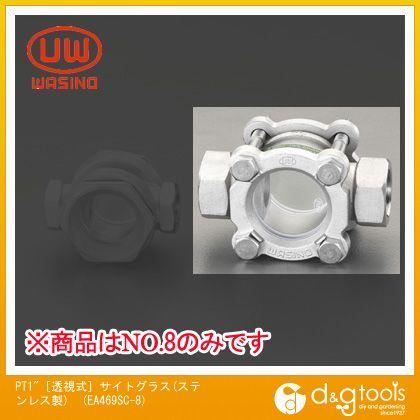 岩盤浴, その他 PT1() EA469SC-8