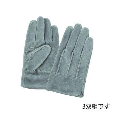富士グローブ オイル背縫い3双組3-66 LL 1