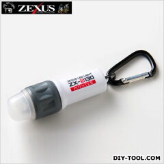 ZEXUS LEDライト ホワイト (ZX-S130) 冨士灯器 レジャー用品 便利グッズ(レ…