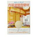 フジワラ化学 クリーンアップ和室用 (No.12) フジワラ化学 補修剤・補修用品 壁面・床面用補修材