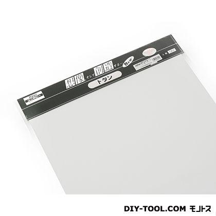 光 カラートタン ホワイト HT270-1