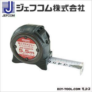デンサン 電工プロメジャー(オートストップタイプ) 長さ:5.5m・テープ幅:25mm (JPM-2555STP) コンベックス メジャー 巻尺