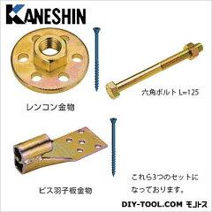 カネシン レンコン金物羽子板セット (羽子板セット)