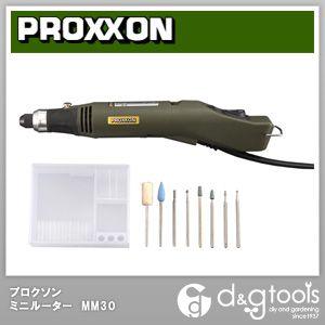 プロクソン(proxxon)ミニルーターMM30268001台