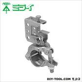 未来工業 単管クランプ(形鋼用) (KSTK-SG)