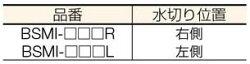 【マルゼン】一槽水切付シンク1200×600×800右側水切り(ホース付)(BSMI126R)★・後払・日時指定商品