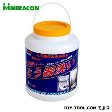 日本ミラコン産業 トイレの洗浄「とう器クリーナー」 業務用 3kg 3791760003