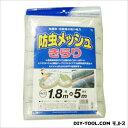 日本マタイ 防虫メッシュキラリ