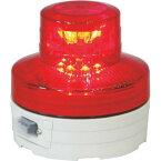 日動工業 電池式LED回転灯ニコUFO 常時点灯タイプ 赤 NUAR