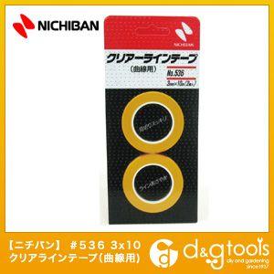 ニチバン クリアラインテープ (曲線用) 3mm×10m (536) ニチバン 塗装用マスキン…