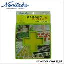 ノリタケ ノンスリップ 黄色 125×125mm 1個5枚入