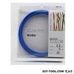 日本化線 デザインワイヤー 自遊自在 マリン 3.2mm×3m (7601300)