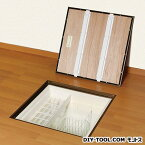 匠力 気密床下収納庫 深型 シルバー 外形寸法(mm):616×616×高さ463間口寸法(mm):606×606 N6KESJ