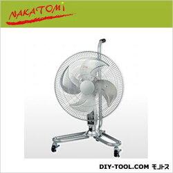 ナカトミ45cm全閉式アルミキャスター扇(CF-45C)ナカトミ工場扇工場扇風機