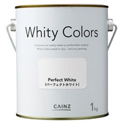 カインズ ホワイティーカラーズ 水性塗料 室内用 パーフェクトホワイト 1kg