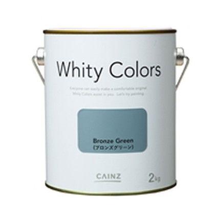 カインズ ホワイティーカラーズ 水性塗料 室内用 ブロンズグリーン 2kg