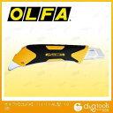 オルファ OLFAハイパーAL型(オートロック) 193B