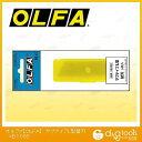 オルファ OLFAサブナイフL型替刃5枚入ポリシース XB108S