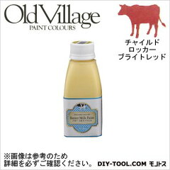 Old Village Paint バターミルクペイント チャイルド ロッカー ブライト レッド 150ml (BM-020...