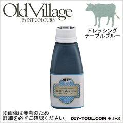 【エントリーでポイント5倍】Old Village Paint バターミルクペイント ドレッシング テーブル ...