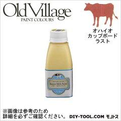 【エントリーでポイント5倍】 Old Village Paint バターミルクペイント オハイオ カップボード ...
