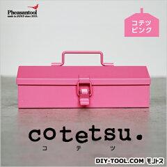 【在庫品】今までなかったコンパクトサイズフェザンツール cotetsu(コテツ) オリジナル工具箱...