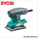 RYOBI/リョービ リョービミニサンダ S-555M