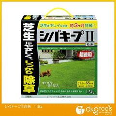 レインボー薬品 シバキープII粒剤 1.3kg レインボー薬品 芝生専用除草剤