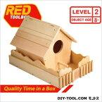 レッドツールボックス バードハウス工作キット 約L21.1×W33×H21.1cm K006