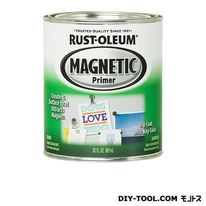 ラストオリウム マグネティック(磁石がつく塗料) プライマー 880R029