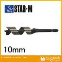 starm/スターエム スターエム先三角ショートビット10.0 10mm 5B-100
