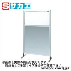 サカエパーティション透明塩ビ(上)アルミ板(下)タイプ(単体)(NAE45NT)