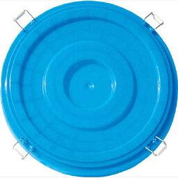 スイコー ポリタル75(ブルー)用フタ PT75FB 1枚