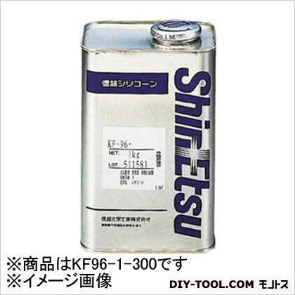 信越 シリコーンオイル300CS1kg KF96-300CS-1