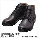 シモン 安全靴編上靴FD2226.0cm 319 x 220 x 117 mm FD22-26.0