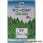 エスケー化研 サニービルドEX 白 20kg エスケー化研 塗料 水性塗料