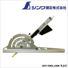 シンワ測定 ジャスティー クイックアジャスト 23cm (78079)