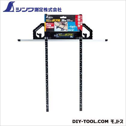 シンワ測定シンワ丸ノコガイド定規Tスライドダブル30cm(併用目盛・突き当て可動式)ブラック425×462×30mm737021