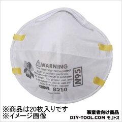 N95 防護マスク (8210N95) 20枚入