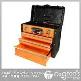 TRAD 引き出し付ツールボックス 4段 オレンジ TRD-TC4