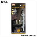 TRAD マイクロインパクトドライバー (TRD-MID)