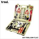 TRAD 工具 セット(ACドライバー付) H310×W40...