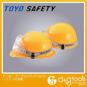 トーヨーセフ tea helmet mounting goggle clip wide with miso for helmet 2 with ( No.88-T )
