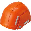 トーヨーセフティー ブルーム 防災用折りたたみヘルメット オレンジ (No.100) トーヨーセフティー 軽量タイプ TOYO
