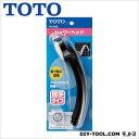 TOTO シャワーヘッド 黒 (THY496)