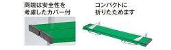 テラモトコマーシャルベンチ1500青(BC-300-215)