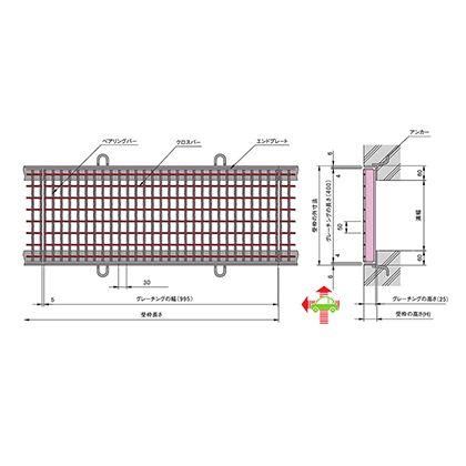 中部コーポレーショングレーチング横断・側溝用並目単位(mm)グレーチング寸法:995(b)x400(a)x25(h)質量13.7