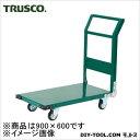トラスコ(TRUSCO) 鋼鉄製運搬車900X600Φ150プレス車緑 GN 980 x 600 x 880 mm SH2N