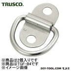トラスコ(TRUSCO) グランドフックステンレス製B型4mm2個入 93 x 44 x 12 mm TGF-B4 2個